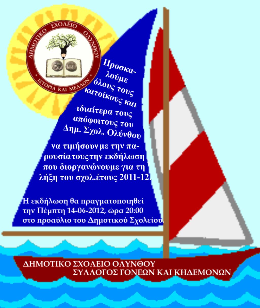 afisa_site