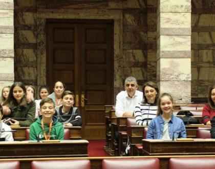 Εκπαιδευτική επίσκεψη στην Αθήνα