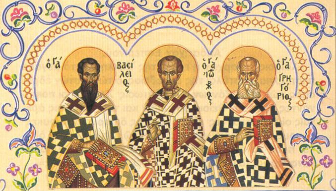 Εορτασμός της γιορτής των Τριών Ιεραρχών, Προστάτες των Γραμμάτων