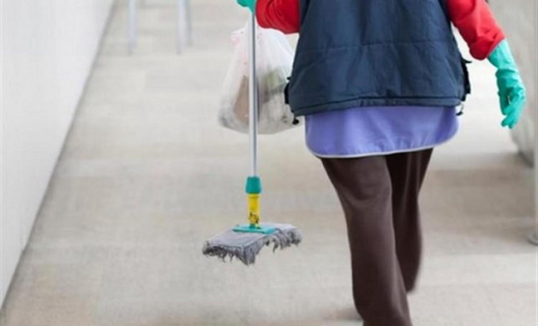 Προκήρυξη καθαρίστριας για το Σχολείο μας
