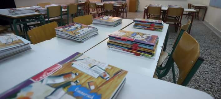 Ενημερωτική επιστολή προς τους γονείς: «Bιβλία στο σχολείο»