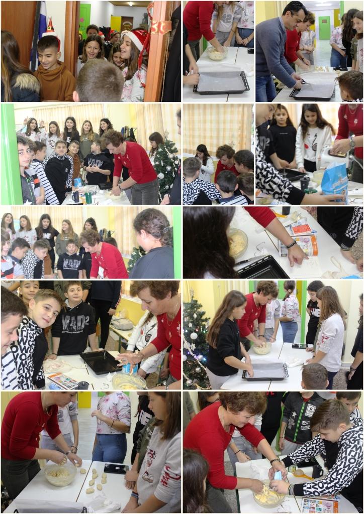 http://olynthos-school.gr/wp-content/uploads/2019/12/KOYR_AFIS_SITE.jpg
