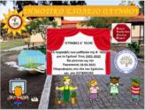 Εγγραφές στην Α΄ τάξη για το σχολικό έτος 2021-2022