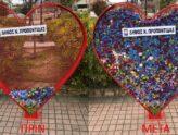 """Γεμίζουμε """"καρδούλες"""" με την """"καρδιά"""" μας!!"""