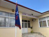 Το Σχολείο γιορτάζει τα 200 χρόνια από την Επανάσταση του 1821